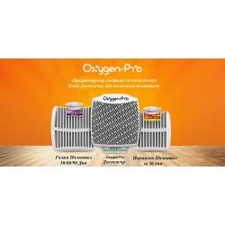 OXY-GEN PRO - dispensar